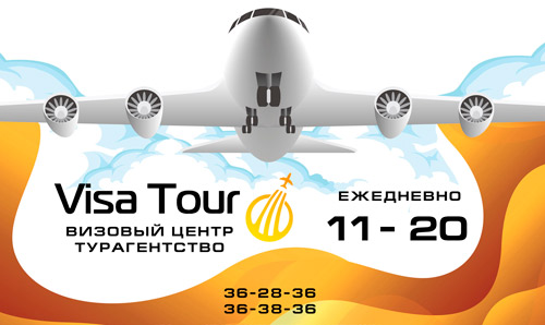 Visa travel & bon voyage