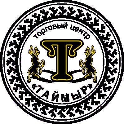 """ТЦ """"Таймыр"""""""