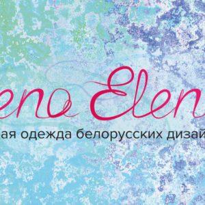 Elena Elenina
